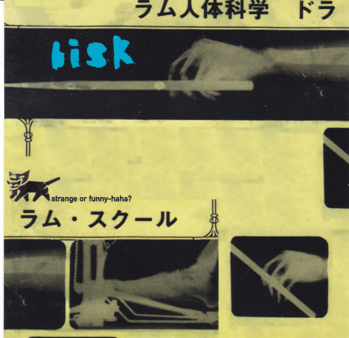 Strange or Funny-HaHa ? (1997)